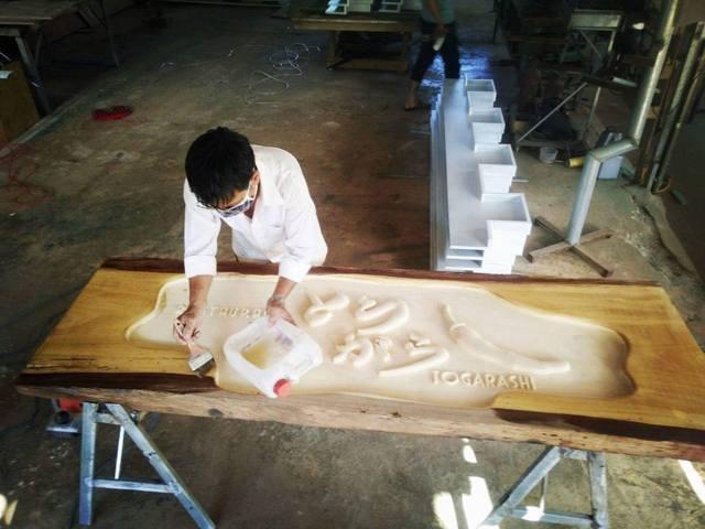 Xưởng gia công khắc cnc trên gỗ tại Gia Lai
